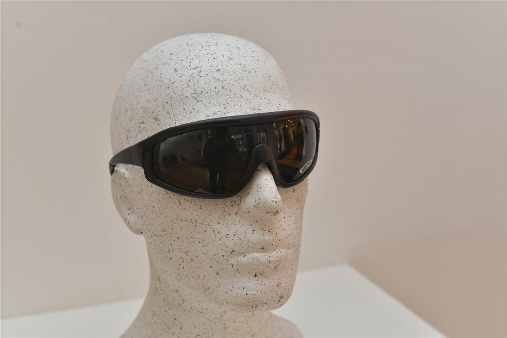 Naočale Waiey X CQC 491