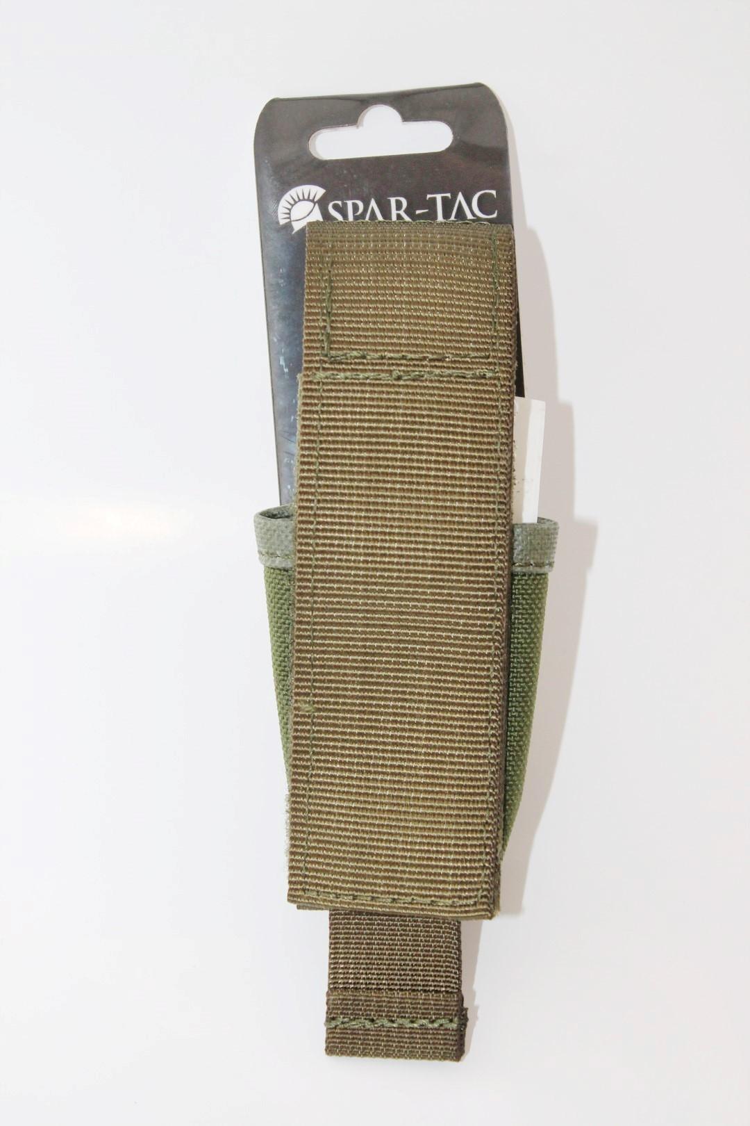 Džep za granatu 40mm