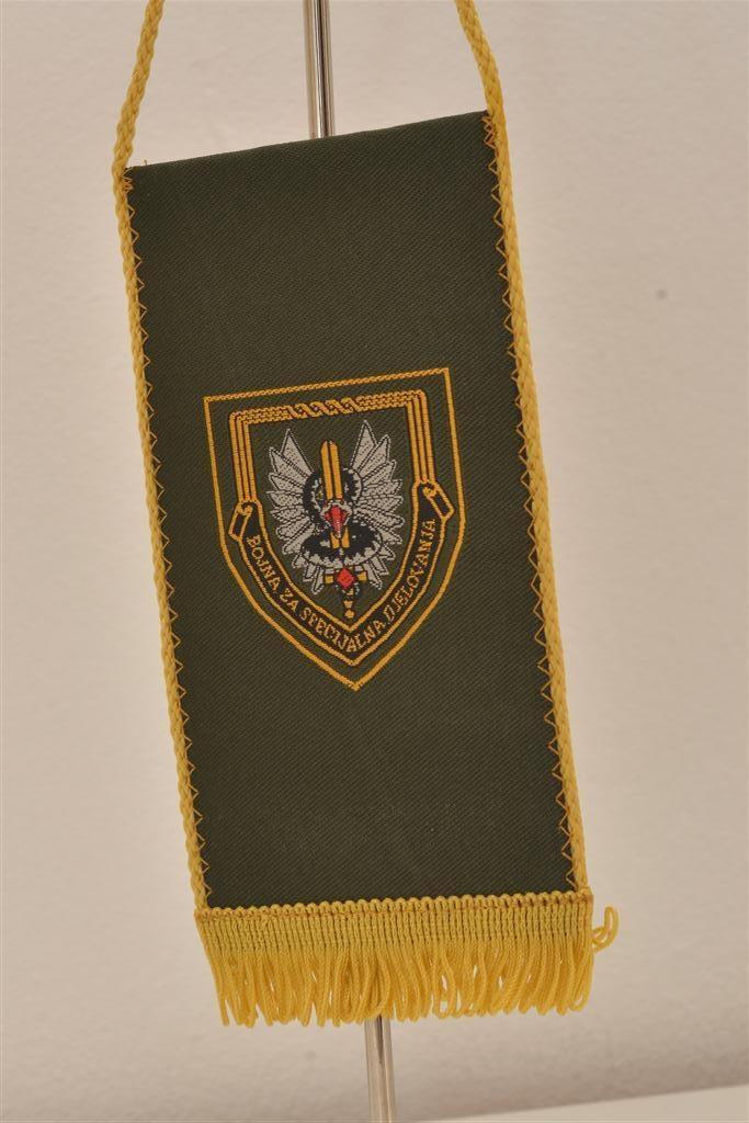 Tkane zastavice stolne velike - Bojna za specijalna djelovanja