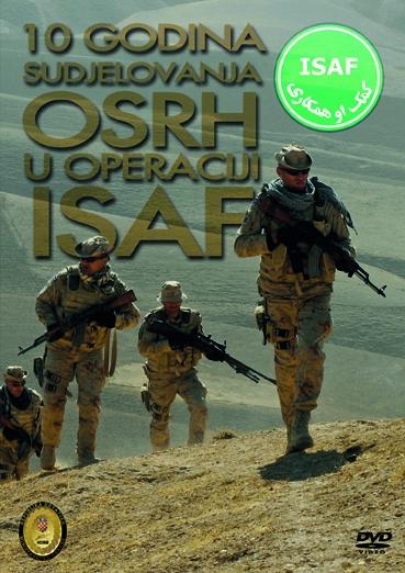 DVD 10 godina sudjelovanja OSRH u operaciji ISAF
