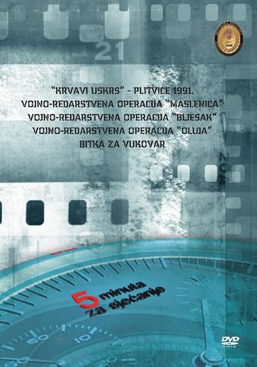 DVD 5 minuta za sjećanje - kompilacija